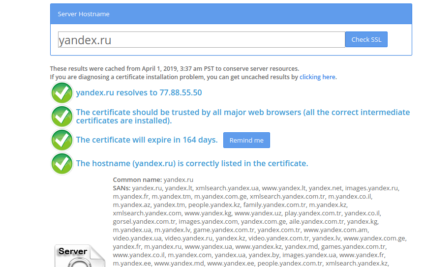 Проверка корректности SSL сертификата