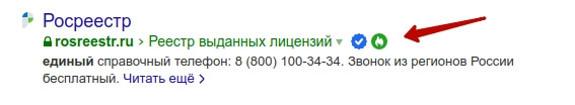 Знаки Яндекса